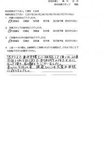 157iraisyasaimuh26.12.6-2